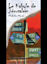 Le Kabyle de Jerusalem