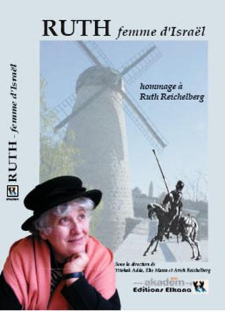 Ruth-femme d'Israël