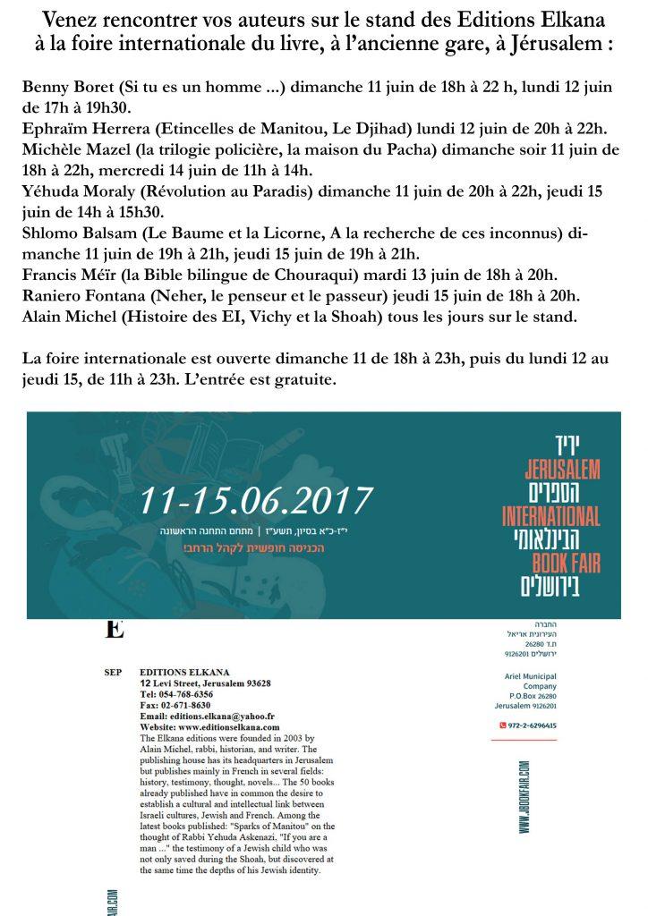 Foire internationale du livre – Jérusalem juin 2017 – Les auteurs et le catalogue