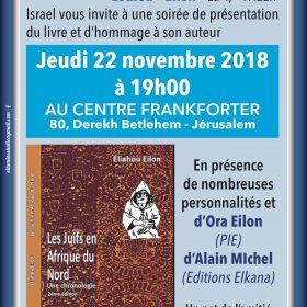 Jeudi 22 novembre : Soirée Juifs d'Afrique du Nord autour de Eliahou Eilon
