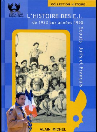 L'HISTOIRE DES E.I. de 1923 aux années 80