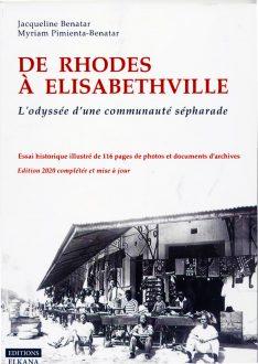 DE RHODES A ELISABETHVILLE – L'odyssée d'une communauté séfarade